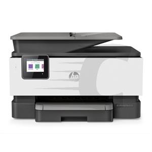 Oferta impresora HP multifuncion tinta